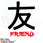 Asian Symbols - Friend