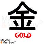 Asian Symbols - Gold