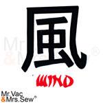 Asian Symbols - Wind