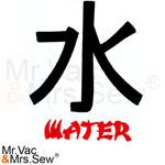 Asian Symbols - Water