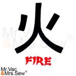 Asian Symbols - Fire