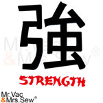 Asian Symbols - Strength