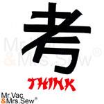 Asian Symbols - Think
