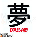 Asian Symbols - Dream